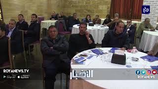 محافظة اربد والفرص الاستثمارية والتمويلية المتاحة في قطاع السياحة - (27-2-2018)