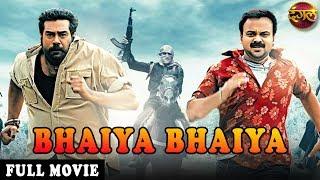 Bhaiyya Bhaiyya 2020 New Released Hindi Dubbed Full Movie | Superhit South Hindi Dubbed Full Movie