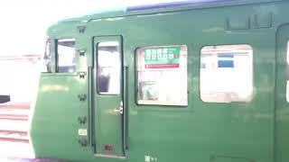 元新快速だった117系・113系の発車シーン@京都