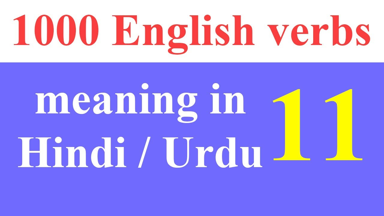 1000 English synonyms with meaning in Hindi Urdu lesson 1 | English grammar  for beginners