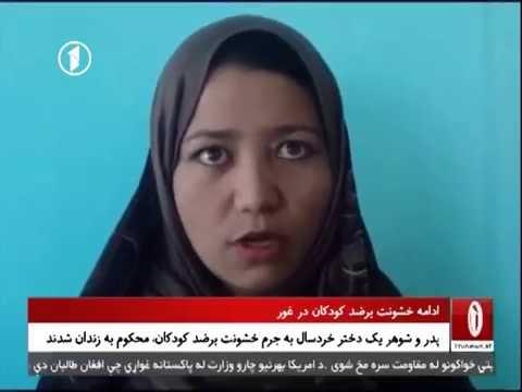 Afghanistan Dari News - 14.08.2016                                     خبرهای افغانستان