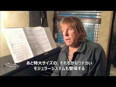 Keith Emerson Band Message for Billboard Live Tour 2016