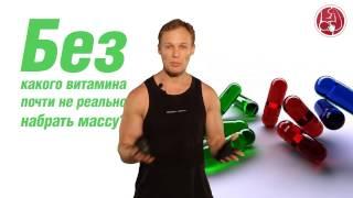 видео Метаболиты витамина группы D (1,25 дигидрокси-холекальциферол, 25 гидрокси-холекальциферол)