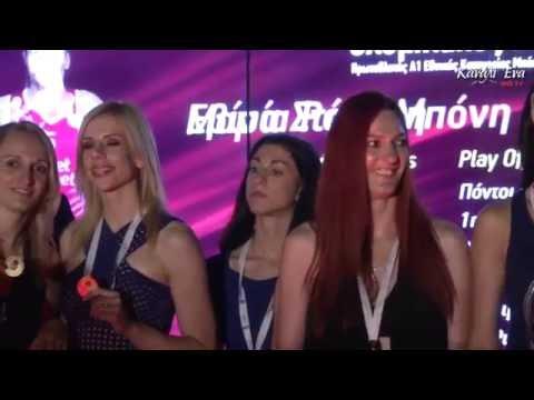 Aπονομή του πρωταθλήματος στην ομάδα Μπάσκετ Γυναικών του Ολυμπιακού