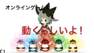 アットゲームズ TV-CM