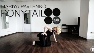 Mya ft. Nicki Minaj - Ponytail | Strip Dance choreography by Mariya Pavlenko | D.side dance studio