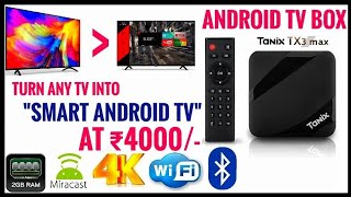 Convert Any Normal TV to Smart Android TV with Tanix TX3 Max Android TV Box