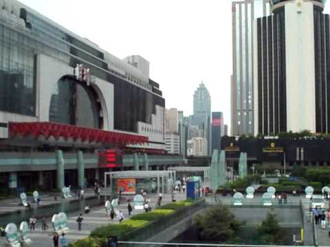 Shenzhen SEZ - view from LuoHu Commercial City shopping centre.