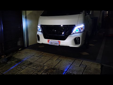 2020 Nissan NV350 Premium