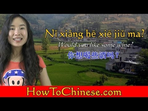 Love and Dating in Mandarin Chinese