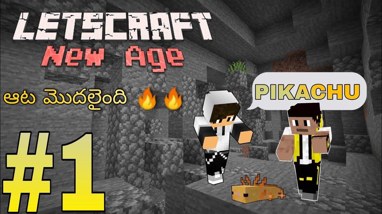 Download Edhi aarambham Matrame 🔥🔥 | #1 | Letscraft New Age | Minecraft Telugu | Mr Craft