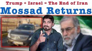 ஈரானுக்கு இஸ்ரேல் விரித்த வலை | Mossad 2020 | Trump The Last Chance | Tamil Pokkisham | Vicky | TP