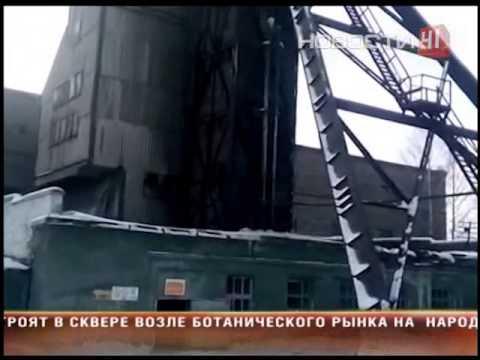 Взрыв в шахте Кушвы
