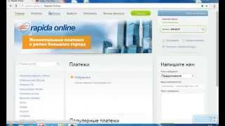 видео Идентификатор шаблона системы Рапида для AdSense