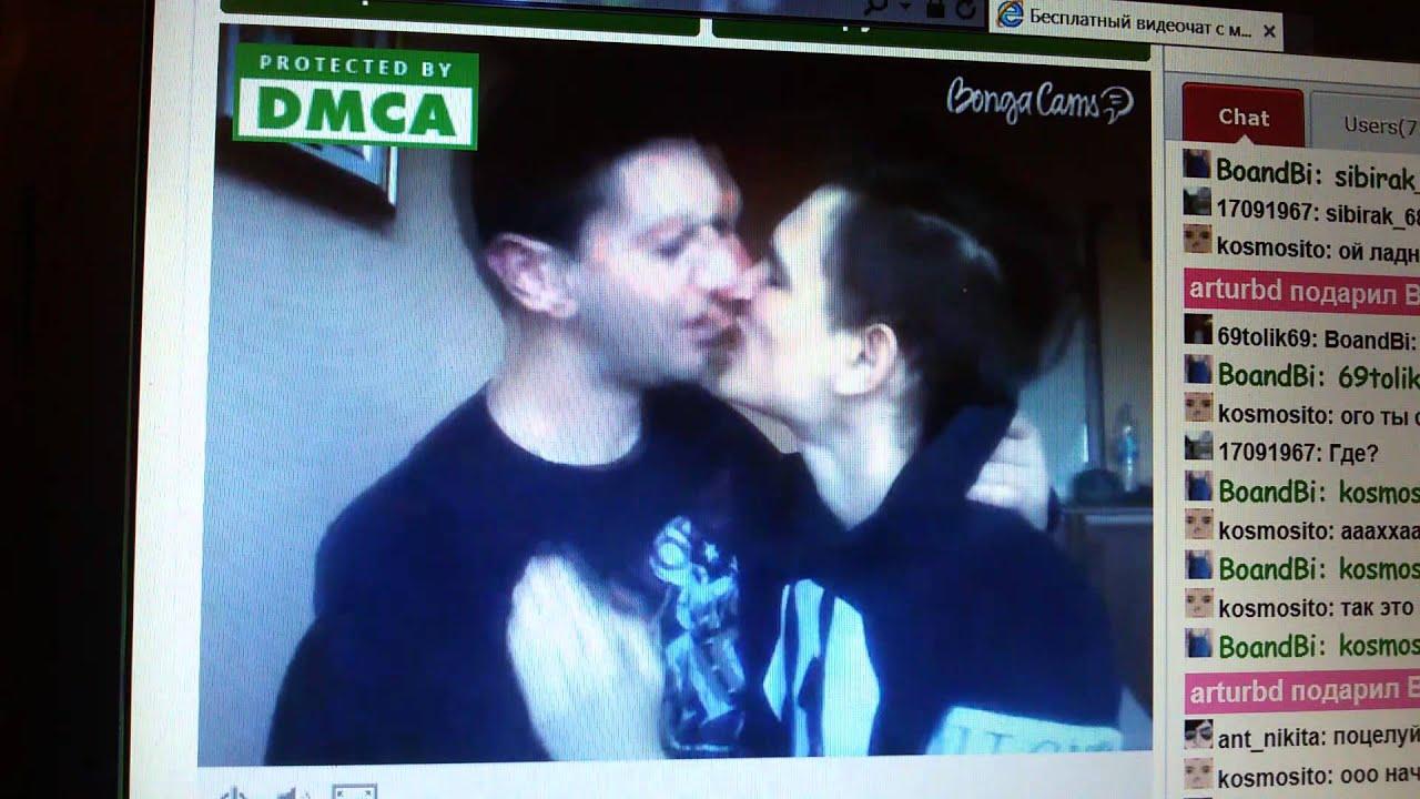 Видео целуются моя палы геи смотреть бесплатно фото 183-799