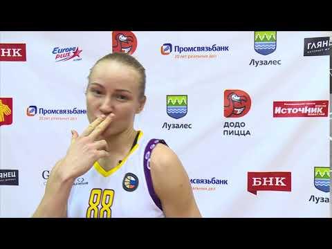Екатерина Мащенкова отвечает на вопрос - Кто же лучший игрок сегодняшнего матча?