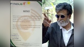 Kabali fever : Companies declaring holiday on Rajinikanth's movie release date | Oneindia News