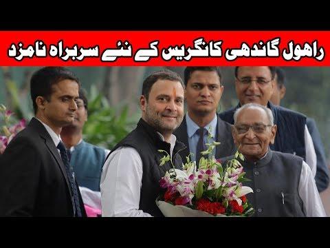 Narendra Modi's 'Aurangzeb' Jibe At Rahul Gandhi | 05th December 2017