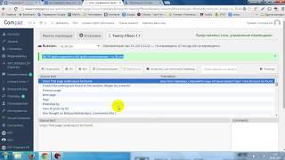 видео Переводим шаблон WordPress на русский язык