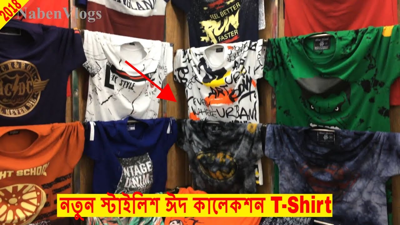 851e0303f8009 Best Place To Buy T-Shirt In Dhaka 👕 New Eid Collection T-Shirt 2018 🔥  NabenVlogs