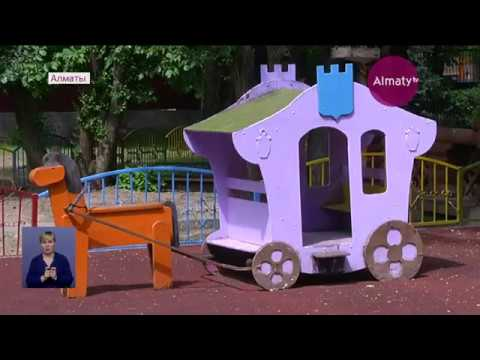 Детские сады в Алматы пока открывать не будут (13.05.20)