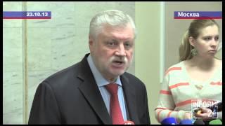 Миронов о внесении изменений в пенсионное законодательство