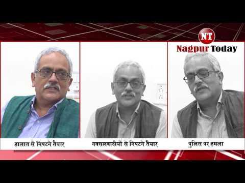 DGP Satish Mathur Reviews Law and Order | Nagpur Today