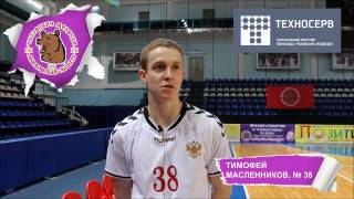 Тимофей Масленников об игре с Краснодаром