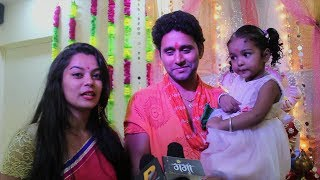 Bhojpuri Actor - यश कुमार ने क्या कहा निधि झा के बारे में ? जो हो गयी ?