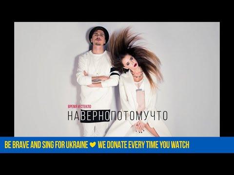 Трек Время и Стекло - Песня 404 (Bastards Remix) в mp3 320kbps