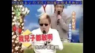 2004年12月31日《康熙來了》─高凌風自曝當年追求鄧麗君的經過
