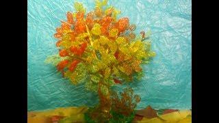 Осеннее золотое дерево из бисера.🍁Подробный урок бисероплетения.👌