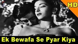Ek Bewafa Se Pyar Kiya | Lata Mangeshkar | Awara @ Raj Kapoor, Nargis, Prithviraj Kapoor