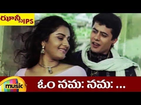 Om Namaha Namaha Full Song   Jhansi IPS Telugu Movie Video Songs   Prema   Mango Music