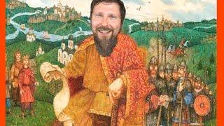 Борода Ярослава и пролет барыг