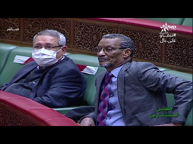 نشرة اخبار قناة العيون ليوم 05/01/2021