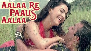 Aalaa re paaus aalaa - bollywood rain song | sanjay dutt, juhi chawla | safari