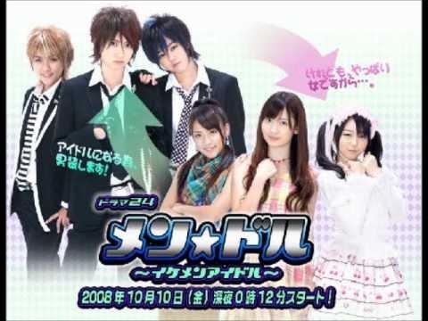 3 seconds (Persona/No3b) Cover by Yuri.