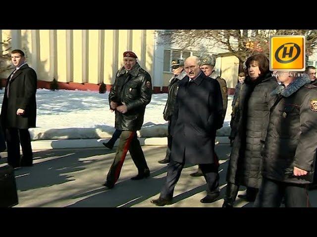 Александр Лукашенко посетил одну из войсковых частей в Минске