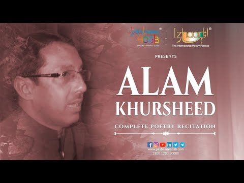 alam Khursheed's performance at Izhaar 2017 - 6th International Poetry