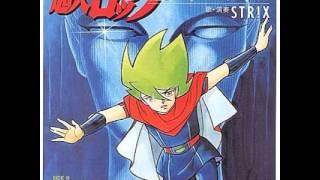 超人ロック   星のストレンジャー