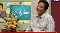 Hazraat - Eid Special - Day 2 - Abb Takk News