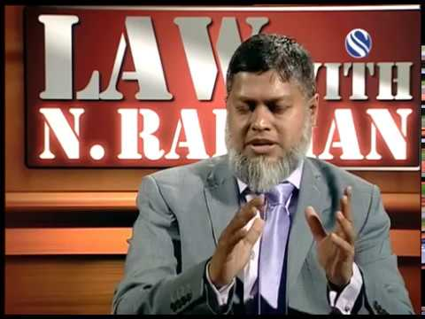 18 March 2017, Law with N Rahman, Part 1