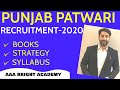 - Punjab Patwari Syllabus / Punjab Patwari Recruitment 2020 / How To Attempt & Books for Preparation