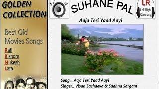 Aaja Teri Yaad Aai - Chars - Suhane Pal