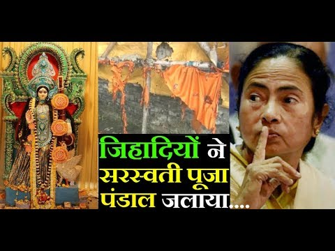 "MUSLIMS Set Afire ""Saraswati-Puja-Pandal"" in Howrah, West Bengal 