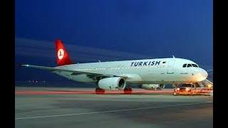 لحظة هبوط#طائرة الخطوط التركية بمطار#زغرب