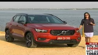 Volvo XC40 Hindi Review 2018 | Auto India
