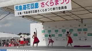 花回廊ゴルフコース 第10回児島湖花回廊さくらまつり メインステージ ...