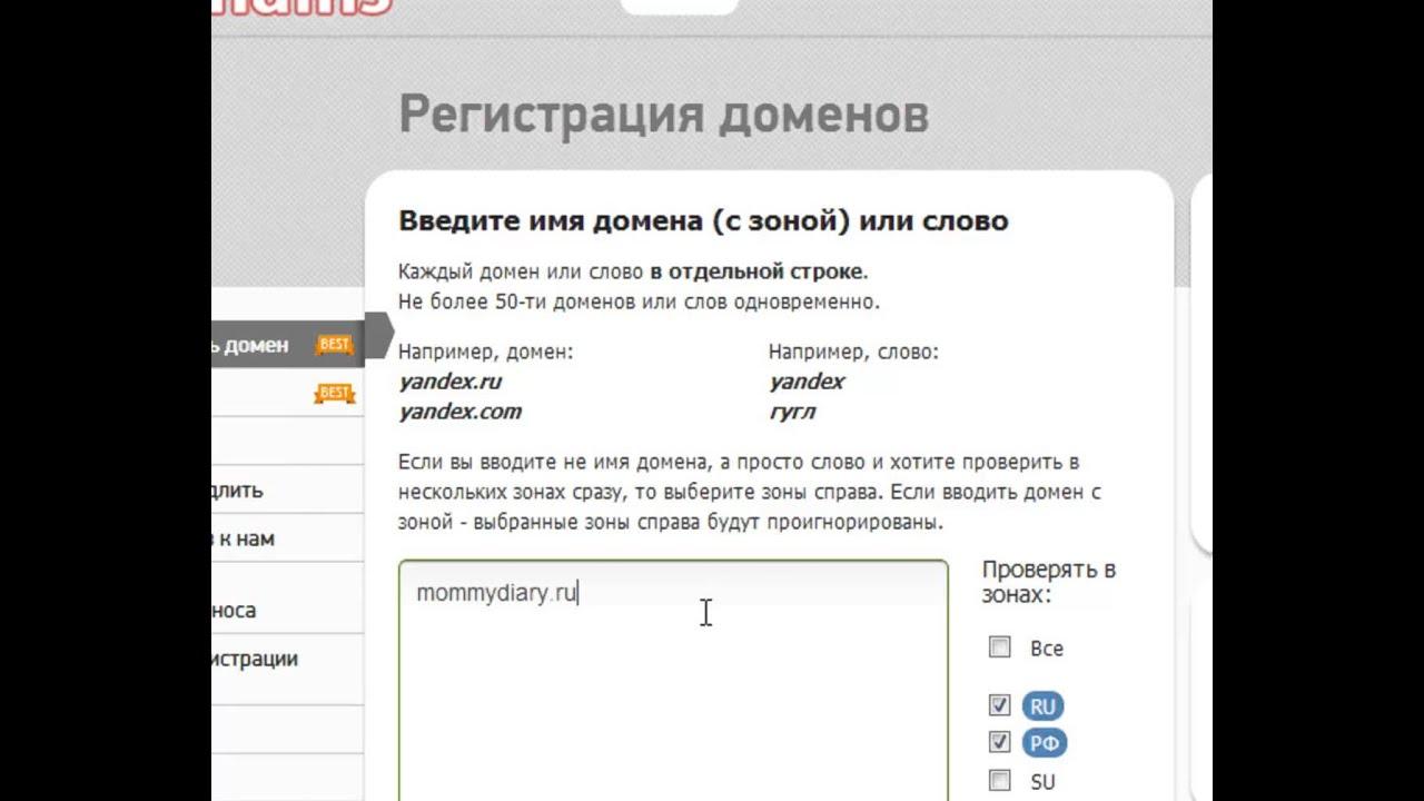 Разработка и создание сайтов от компании goldhost. Ru, хостинг, услуги хостинг в россии, регистрация доменов.